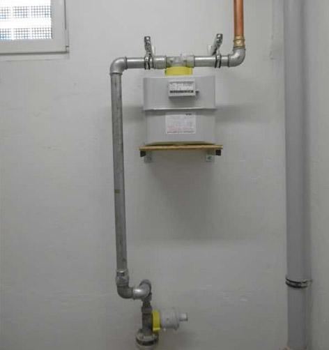 Certificat conformité gaz